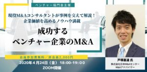 Workshop_MA